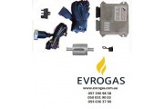 Инжекторная система AUTOGAS ITALIA POWER JET PLUS 6 цилиндров